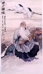 Lao Tzu - 5th Century Chinese Philosopher