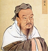 Quote: Confucius on Household Haven